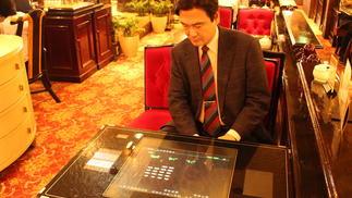 一位日本名牌大学教授说,他因为沉迷《太空侵略者》而开始了自己的研究生涯