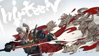 又一款国产武侠动作游戏《十三煞》登陆Steam青睐之光