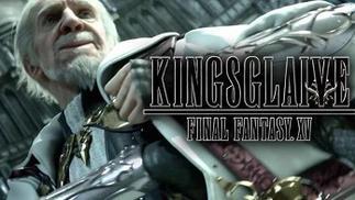 《最终幻想15:王者之剑》即将国内上映,满分游戏宣传片