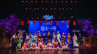 《剑侠情缘手游》年度盛典在乌镇召开,即将上线全新资料片和两个新门派