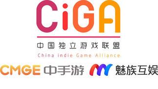 """中手游承办Game Jam """"拿手好戏""""计划亿元扶持独立开发者"""