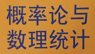 日本高三学生研究手游掉率获奖,玩得太溜了