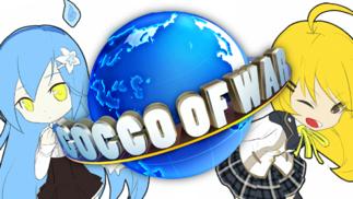 "《Gocco of War》:以""萌""为卖点的社交类TPS游戏"