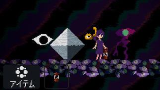 《奇怪的电话》:受到《梦日记》影响的2D解谜逃脱游戏