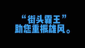 触乐夜话:游戏除了改编动画、改编电影还能改编……