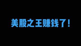 触乐夜话:陶教授揭底鸦片游戏,猛游侠怒斥光荣小儿