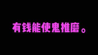 触乐夜话:IGN中国站开业啦!