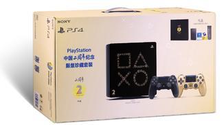 PlayStation入华迎来二周年,国行PS4 Pro也有了新消息