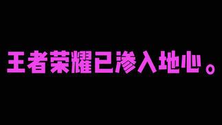 触乐夜话:说索尼《地平线》的中文LOGO丑,那是因为没见过微软……