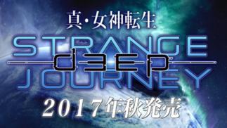 Atlus公布新作《真·女神转生:深邃奇妙之旅》,今年秋季发售