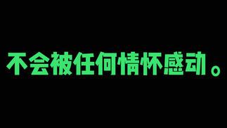 触乐夜话:怀旧游戏路线为什么在台湾走得通?
