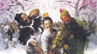漫画家郑问过世:有一款日本游戏,以他的名字命名