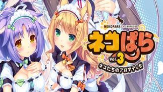 《巧克力与香子兰Vol.3》上架Steam,支持繁体中文
