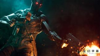 《虚幻争霸》:虚幻引擎4原厂出品,目前画面最好的MOBA