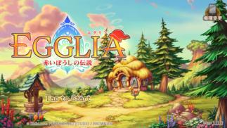 《Egglia》:老少咸宜的日式角色扮演游戏杰作