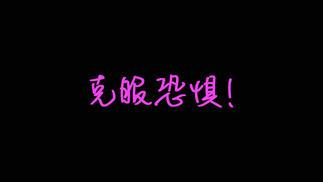 触乐夜话:澳最强斯诺克选手沉迷LoL与WoW,中国网络差曾令他震怒不已!