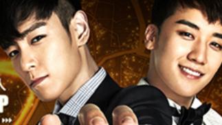 YG娱乐与心动网络将推音游《节奏大爆炸》,以三次元偶像为卖点