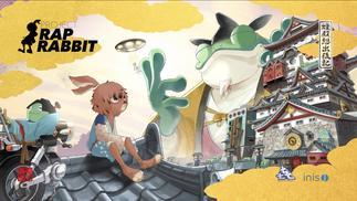 老牌音游开发商,公开全新节奏游戏企划《说唱兔》
