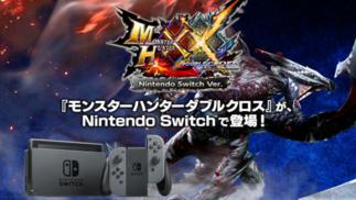 《怪物猎人XX》要出Switch版了