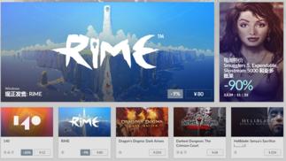 CD Projekt旗下GOG游戏平台中文版上线,支持人民币结算