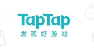 2.5亿次展示,TapTap广告系统在内测3个月后正式开放