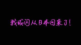 触乐夜话:Fami通给游戏打分的编辑们真的没有收一分钱