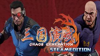 一款三国题材的格斗游戏在Steam上架了,8月2日发售
