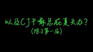 触乐夜话:《勇者斗恶龙》为什么总是在周末发售?