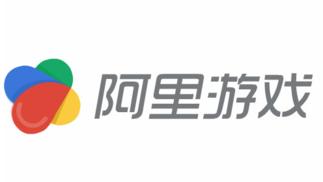 """阿里巴巴今日举行""""OPEN共游未来""""主题游戏生态晚会"""