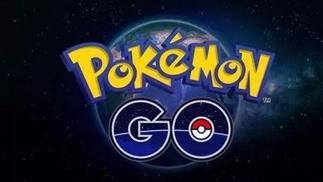 迟到一年的游戏,《Pokemon GO》疑似在大陆地区解禁