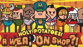 《看!土豆们的武器工坊》登陆TapTap,2元限时特惠中