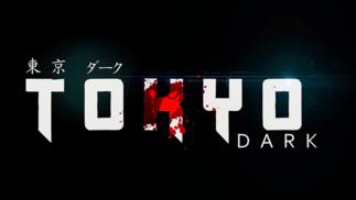 跳票一年的《东京黑暗》确定将在9月7日正式发售
