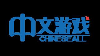 触乐专访中文游戏总经理孟志文:什么是一个新晋发行商该做的事