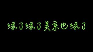 触乐夜话:希望国行主机游戏也能请一些明星代言人