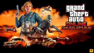 GTA Online的最新DLC致敬了《绝地求生:大逃杀》