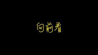 触乐夜话:《权力的游戏》第七季完结,改编游戏还在路上