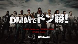 《绝地求生:大逃杀》开设了日本渠道服,代理商是DMM GAMES
