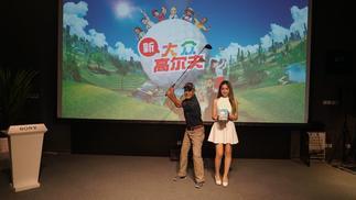 开学季新起点,PlayStation中国公布近期计划