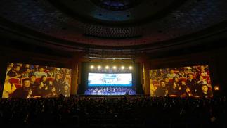 《奇迹MU:觉醒》手游交响音乐会昨晚在京举办