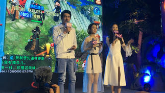 """腾讯游戏与西山居""""剑侠情缘""""合作产品发布会在上海召开"""