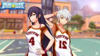青春时代的篮球回忆:心动推出竞技手游《青春篮球》