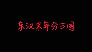 触乐夜话:有中文真好!