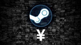"V社再次调整Steam评测系统算法,增加""有益""筛选项"