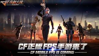 射击游戏发展史上,CF带来的五次推动与机遇
