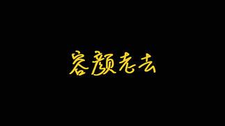 触乐夜话:九州·海上牧云记