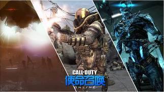 腾讯宣布代理《绝地逃生》和《H1Z1》,可PC端首款可玩的战术竞技网游却不是这两款