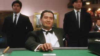 从银弹珠到金豆子,赌博游戏被一群购物软件降维打击了
