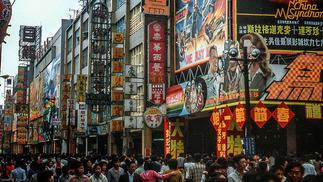 台北1986~1989,上小学前的我与电脑游戏