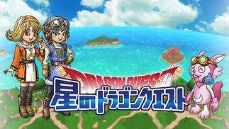 日本玩家集体起诉SE,手游掉率疑似有问题