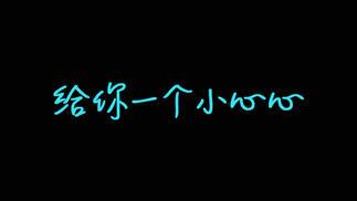 触乐夜话:文字的气息变得微妙起来了